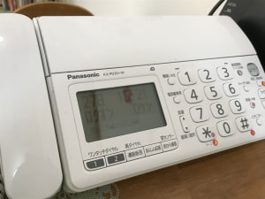 怪しい電話