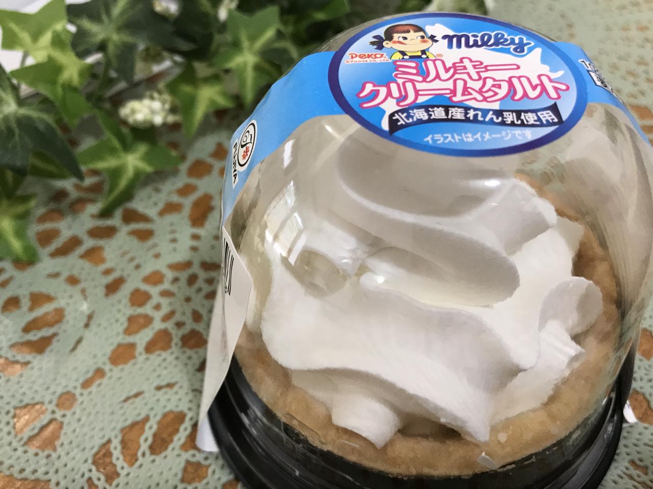 ママの味〜♪