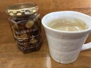 コーヒーにも合う♪